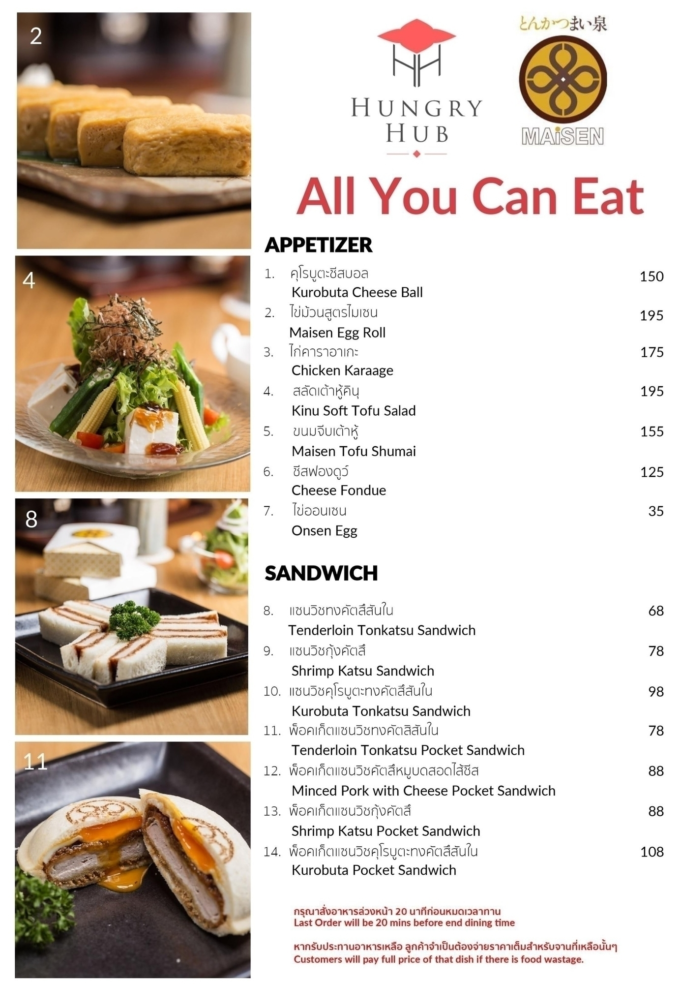 Maisen All You Can Eat Menu